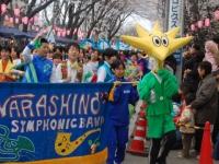 第12回パレード
