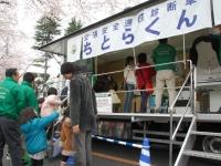 第14回警察PR・消防記念撮影コーナー